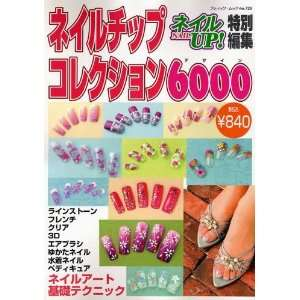 Japanese Nail Design Art BookNail chip collection 6000#7293